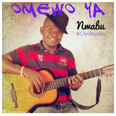 omewo-ya-nwabu-okpalaeke-chrisnwabu_2015-01-31.jpg